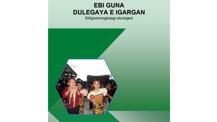 dulegaya-e-igargan